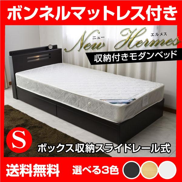 シングル セミダブル ダブル 収納付きベッド