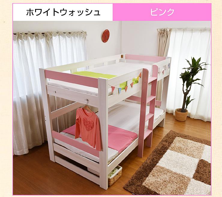 送料無料】二段ベッド2段ベッド ロータイプ ローシェンEX ART(本体のみ