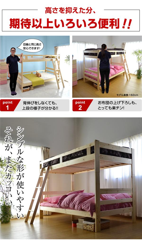 【送料無料】二段ベッド 2段ベッド 激安.com ART(パームマット付 ...