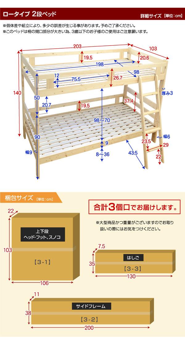 【送料無料】二段ベッド 2段ベッド 激安.com -ART(本体のみ)エコ ...