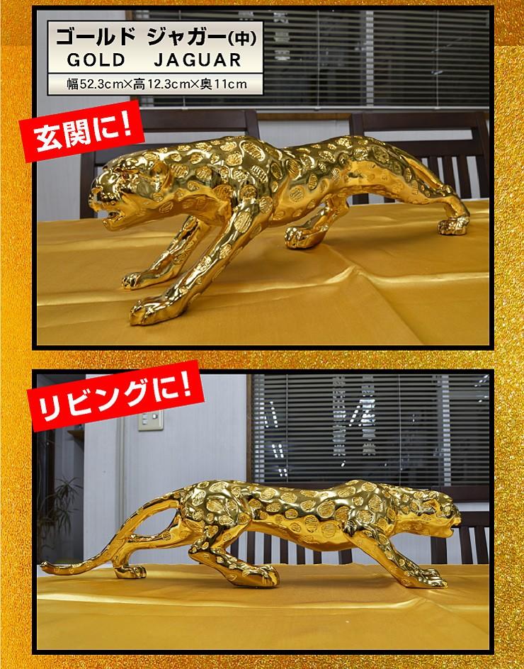 風水グッズ(小)-ART 風水置物 インテリア 動物 運気アップ ...