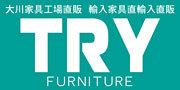 家具のTRY Yahoo店